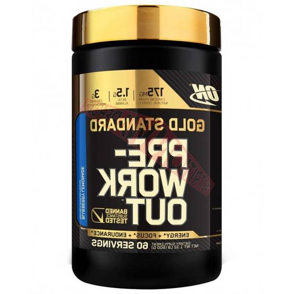 Pre workout n1 : bon de reduction - garantie a vie - utile