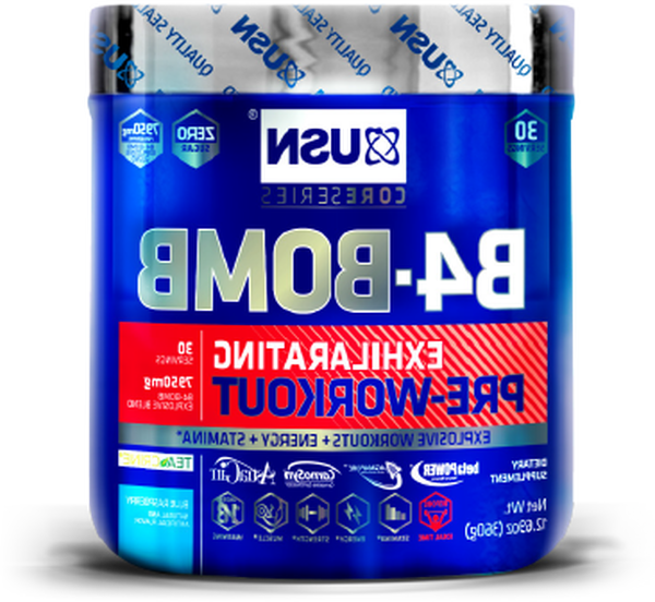 Meilleur pre workout : coupon - exclusive - ideal