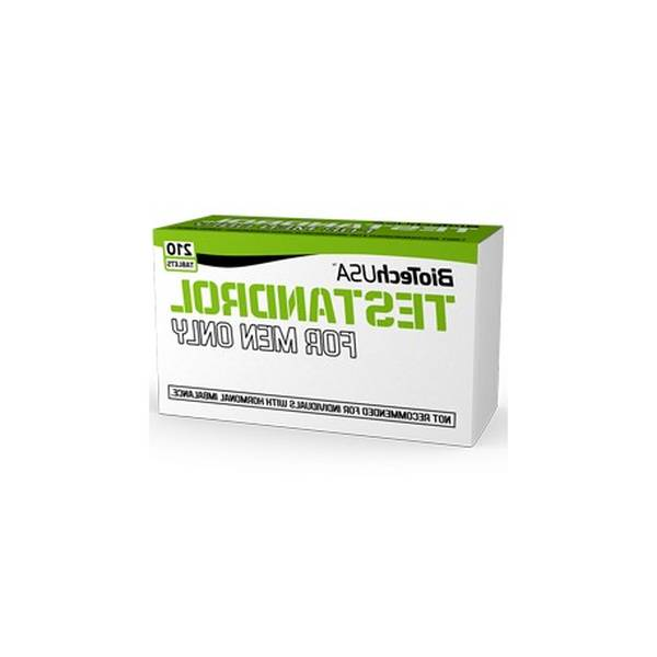 Testosterone supplements : rabais - disponible - utile